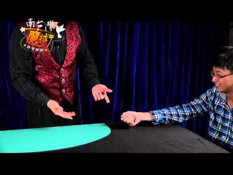 海綿球魔術 魔術海綿球(有附教學) | Yahoo奇摩拍賣