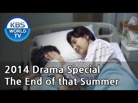 The End of that Summer | 그 여름의 끝 [2014 Drama  Special / ENG / 2014.10.10]