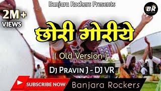 Banjara Lengi Song Dj Mix Tander Nayak Banjara Dj Pravin J & VR