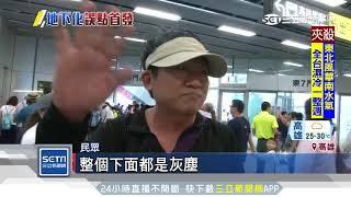 揮別末班車!鐵路地下化 高雄車站全新亮相│三立新聞台