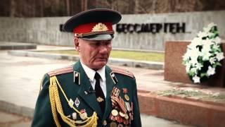 Возложение венков. Мемориал. Екатеринбург