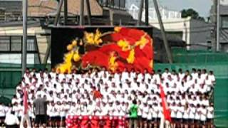 都立小山台高校運動会 2009.9.11