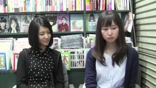 市橋直歩、石川優実『女の穴』インタビュー 石川優実 検索動画 25