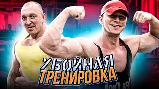 постер к видео Убойная тренировка! Качаем руки с Романом Курцыным, Алексеем Карповым и Сергеем Ануфриевым.