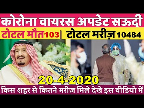 Minister Of Health Today Press Release On Sector In Saudi Arabia | Gulf Life Hindi