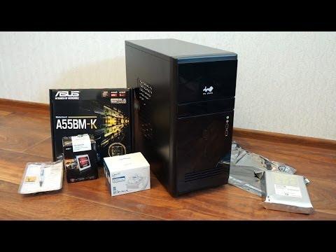 видео: Сборка бюджетного компьютера за 9000 рублей для работы и игр