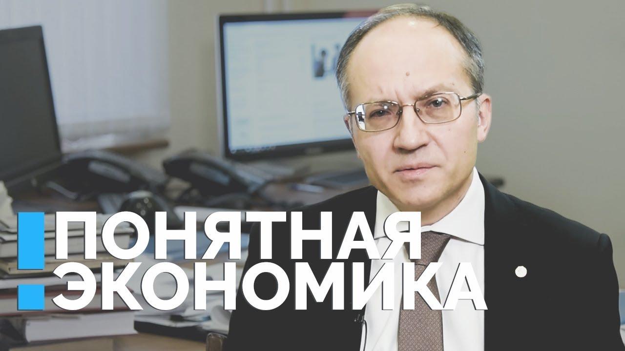 Что сдерживает экономический рост в России и как его можно ускорить?