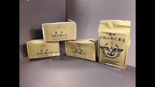 2019 Taiwan Field Rations 24 Hour Set MRE Review Meal Ready to Eat Taste Testing