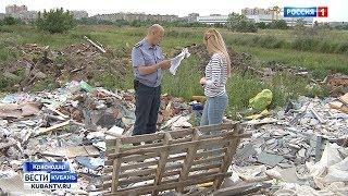 Кто и когда будет убирать горы мусора в Краснодаре?