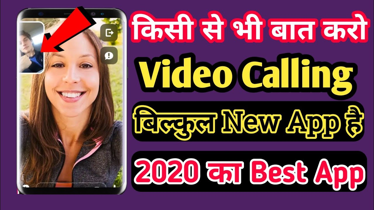 Free video chat app with random people || Hola video call app kaise use kare || #