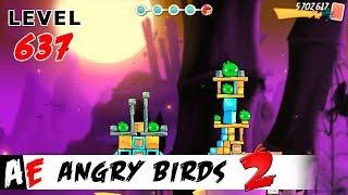 Angry Birds 2 LEVEL 637 / Злые птицы 2 УРОВЕНЬ 637