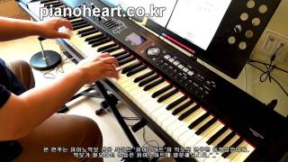 Les Miserables(레미제라블) OST- Do You Hear The People Sing piano cover