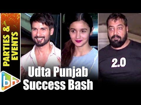 udta-punjab-success-bash-|-shahid-kapoor-|-alia-bhatt-|-anurag-kashyap