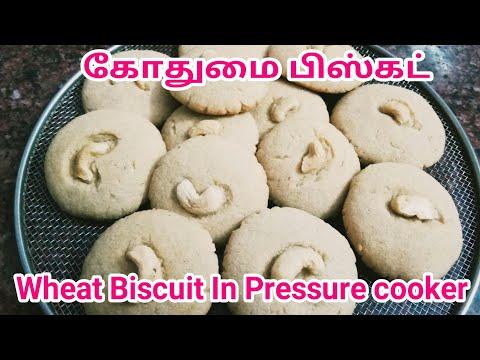 Atta Biscuits In Cooker/wheat Biscuits recipe in tamil