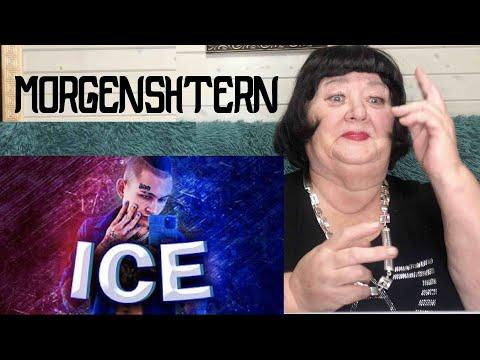 MORGENSHTERN - ICE (Премьера Трека, Клип 2020) РЕАКЦИЯ НА МОРГЕНШТЕРН АЙС СЛИВ ТРЕКА Реакция бабушки