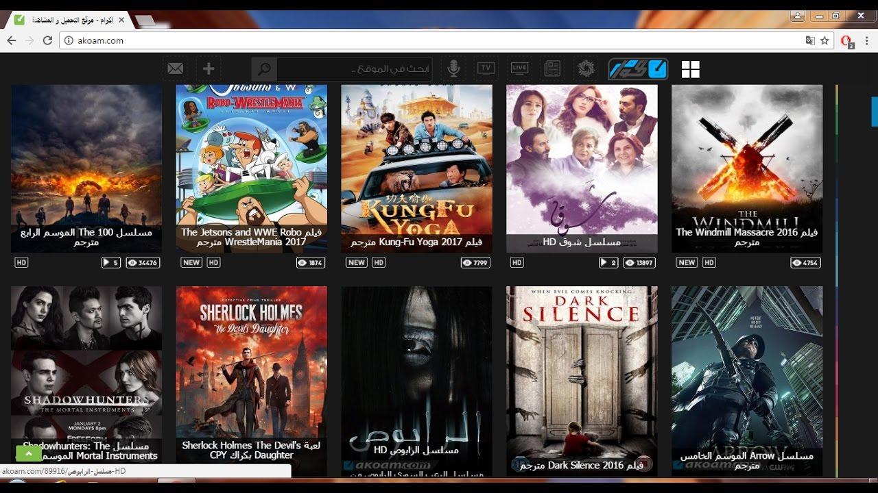 مواقع تحميل افلام تورنت 2017