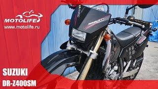 видео Анонс модельного ряда мотоциклов Suzuki 2015 года