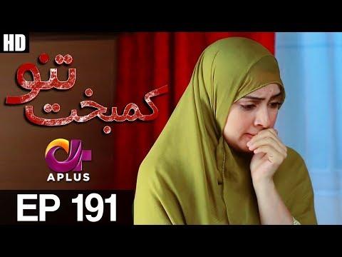 Kambakht Tanno - Episode 191 - A Plus ᴴᴰ Drama