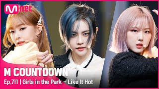 [Girls in the Park - Like It Hot] Comeback Stage   #엠카운트다운   Mnet 210527 방송
