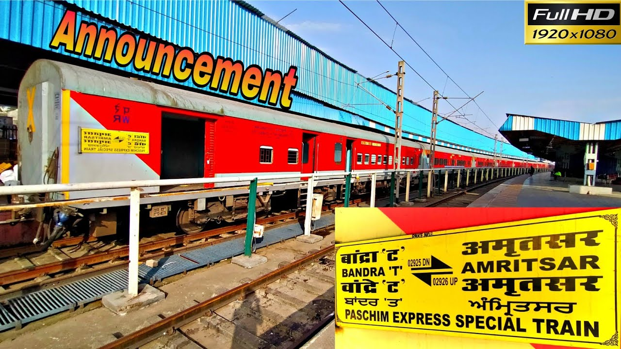 Latest,Loud,Clear Indian Railway Train Announcement Pun.Hin.Eng Jalandhar City Station
