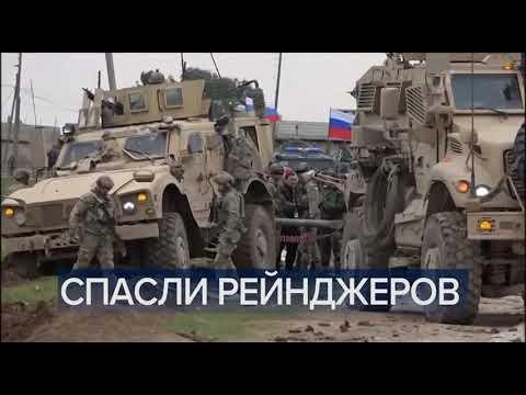 Часы и начало программы Вечерние новости (Первый канал, 13.02.2020)
