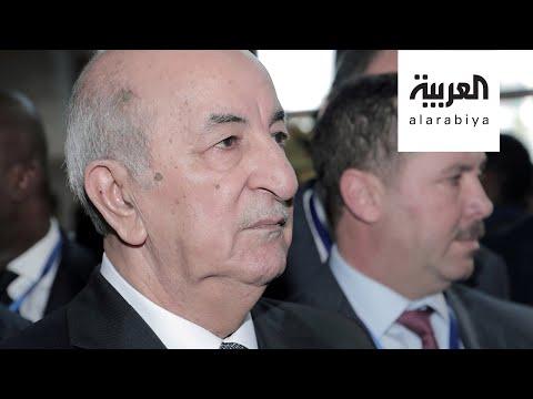 الرئيس الجزائري يتهم رموز نظام بوتفليقة بتدبير ثورة مضادة  - نشر قبل 2 ساعة