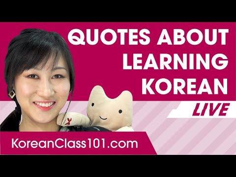 Korean Reading Practice 10 Best Motivational Quotes To Learn Korean