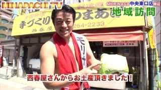 http://www.minapachi.net/ アントキの猪木が鹿児島襲来!? 地元のグル...