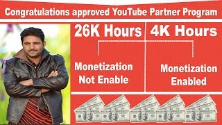 2018 Congratulations -- you've been approved to join the YouTube Partner Program!