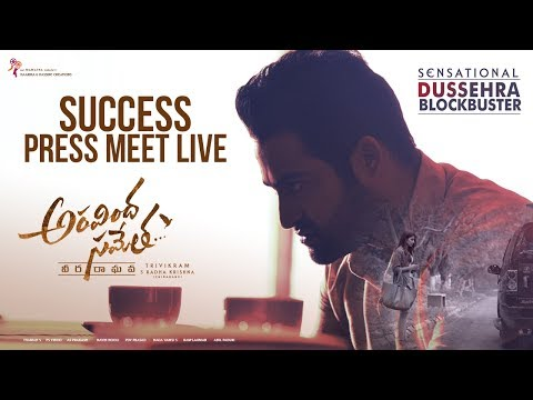 Aravindha Sametha Success Press Meet Full Event - Jr. NTR, Pooja Hegde | Trivikram | Thaman S