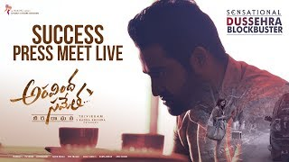 Aravindha Sametha Success Press Meet Full Event Jr. NTR, Pooja Hegde | Trivikram | Thaman S