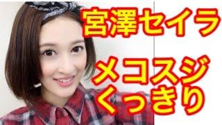 乃木坂の宮沢セイラ、水着からメコスジを惜しげもなく披露! チャンネル...