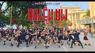 Gambar cover [NHẢY CỰC BỐC TRÊN PHỐ ĐI BỘ] DUYÊN ÂM - HOÀNG THÙY LINH Dance Cover & Choreography by C.A.C