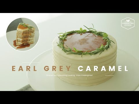 얼그레이 카라멜 케이크 만들기 : Earl Grey Caramel Cake Recipe : アールグレイキャラメルケーキ -Cookingtree쿠킹트리