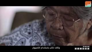 """كافيهفن و منوعات  آخر مسنة أمريكية متحدثة باللغة """"وكتشامني"""" المنقرضة"""