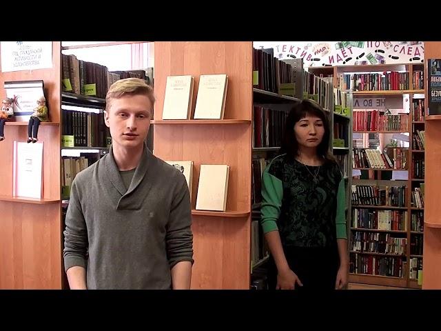 Изображение предпросмотра прочтения – «Отдел обслуживания Еткульской сельской библиотеки» читает произведение «Причитание» А.А.Ахматовой