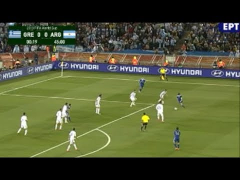 Ελλάδα - Αργεντινή 0-2 Φάση Ομίλων Μουντιάλ 2010. (22/06/2010)