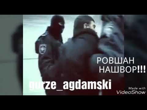 Ровшан Ленкорански - Böyük qardaş Rövşən Lənkəranski