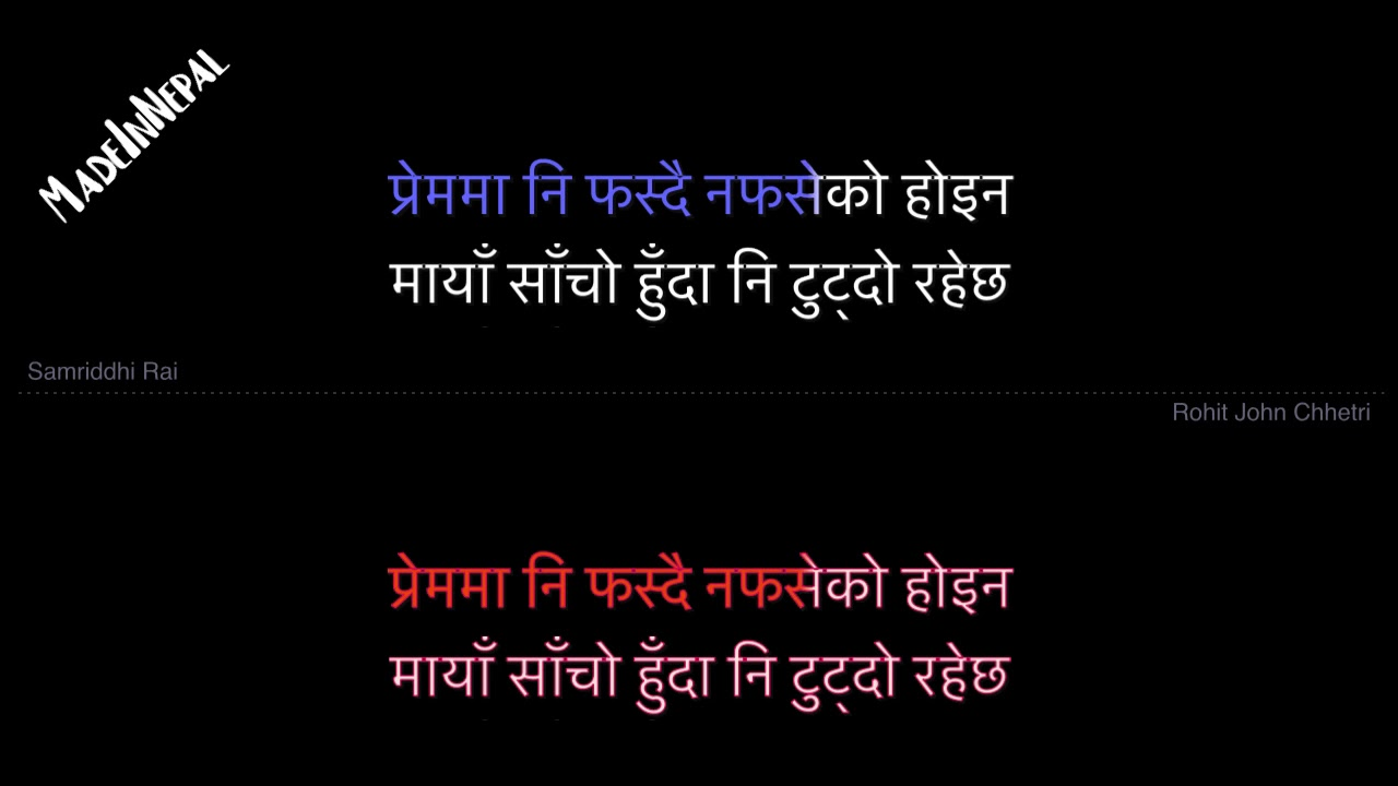 Download Prayas - Samriddhi Rai feat. Rohit John Chhetri - Karaoke