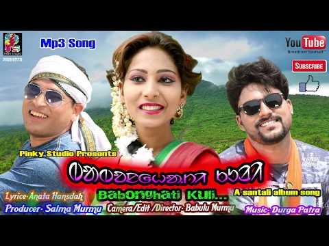 Sur Sanginj mp3 Song/Pinky Studio Presents/Album-