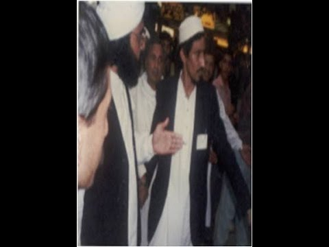 Arrival of Pir Syed Naseeruddin Naseer Gilani Shah Sahib R.A to UK July 1990