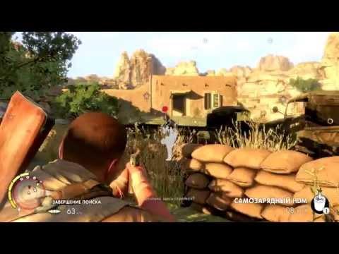 Sniper Elite 3 при различных настройках графики