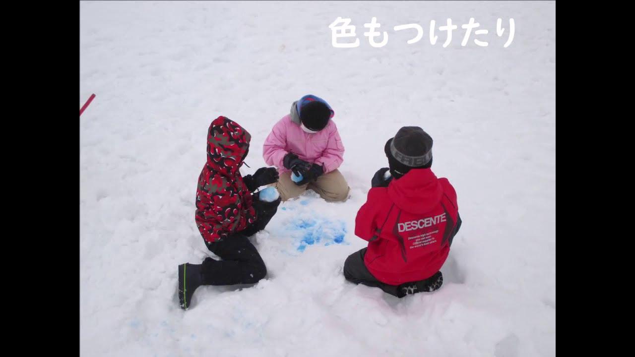 【ドカ雪まつりオンライン】中央小学校5年生 にこたん広場づくりプロジェクト