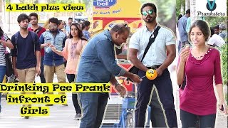 Drinking PEE Prank On GIRLS - AWESOME Reactions (Pranks In INDIA 2017) | TGF-The Ghatiya Films