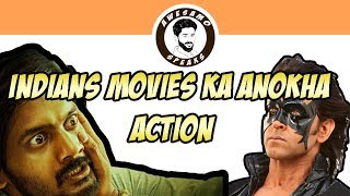 INDIAN MOVIES KA ANOKHA ACTION | AWESAMO SPEAKS