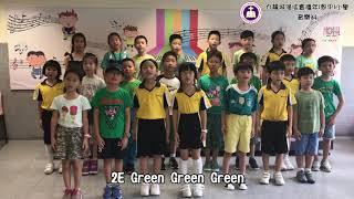 Publication Date: 2019-06-29   Video Title: 2018 2019 音樂科 2E Green Green G