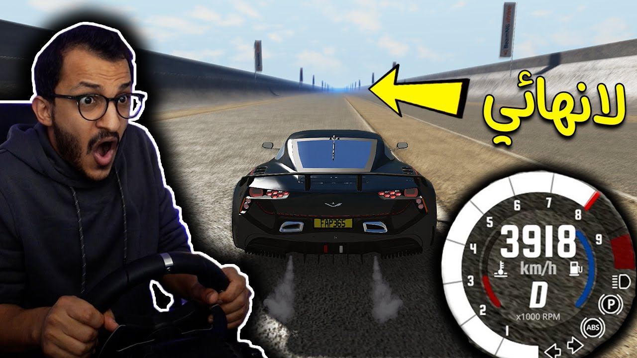 تجربة سيارة تسبق الصوت على طريق ماله نهاية! BeamNG Drive