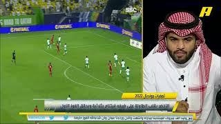 خالد القحطاني: نقاط غالية للمنتخب السعودي في توقيتها خاصة بعد تعثر المنافسين