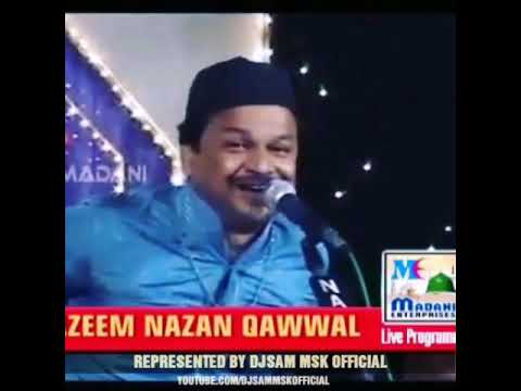 New Qawwali WhatsApp Status Video (azim naza ) thumbnail