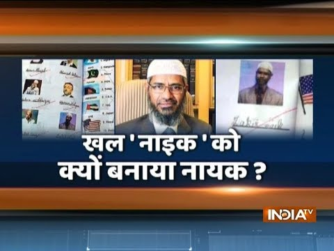 UP: Zakir Naik projected as 'hero' in Aligarh school books
